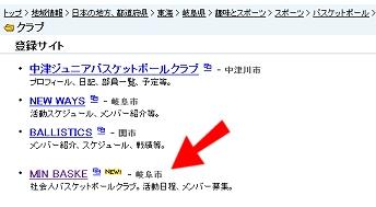 mpic_2006_0330.jpg