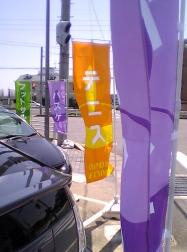 mpic_2006_0731.jpg