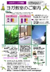 oshirase_pic_04.jpg