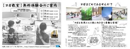 oshirase_pic_05.jpg
