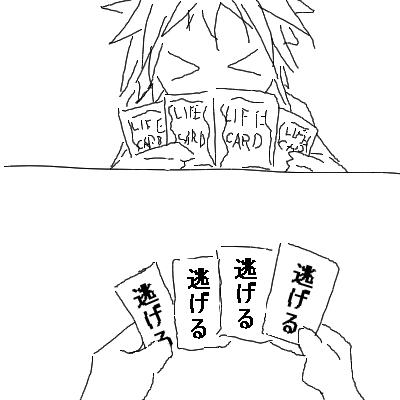 LIFEc