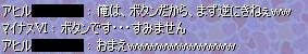 22117601261147522104107638442879876m7.jpg