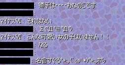 gsetu5.jpg