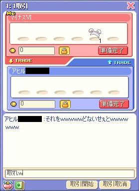 itiji1.jpg