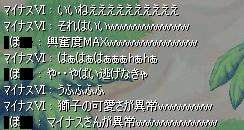 kimod37.jpg