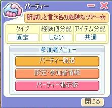kimod9.jpg