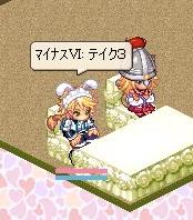 kinyouno4.jpg