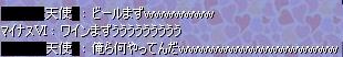 kinyouno7.jpg