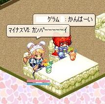 nakisou12.jpg