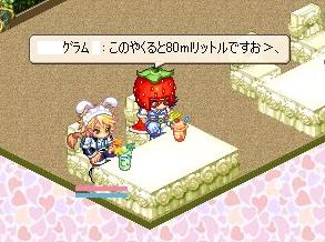 nakisou19.jpg