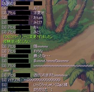 nakisou2.jpg