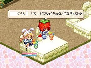 nakisou21.jpg