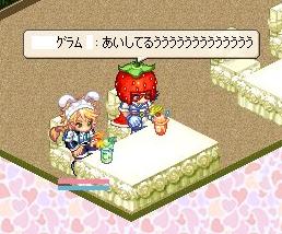 nakisou24.jpg