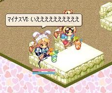 nakisou5.jpg