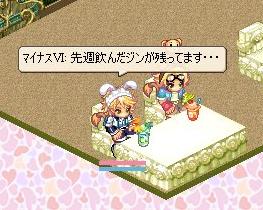 nakisou6.jpg