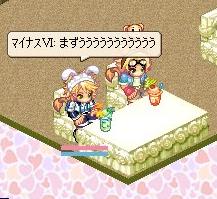 nakisou7.jpg