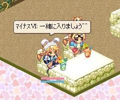 nakisou8.jpg
