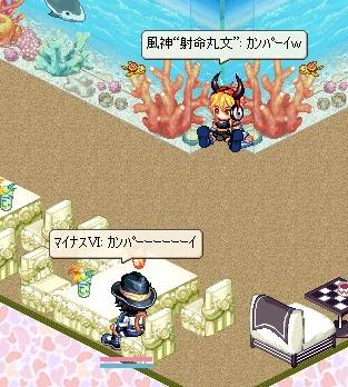 nomikai2-2-2.jpg