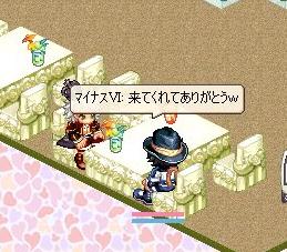 nomikai2-2-4.jpg