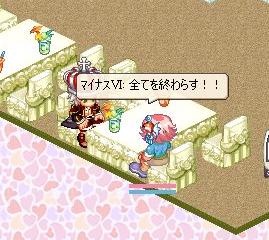 nomikai3-2.jpg