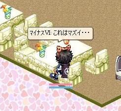 nomikai5.jpg