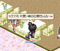 nomikai6-2-5.jpg