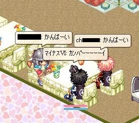nomikai6-2-8.jpg