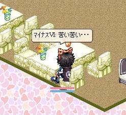 nomikai6.jpg