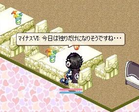 nomikai7-1-1.jpg