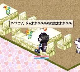 nomikai7-1-3.jpg