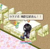 nomikai7-1-4.jpg