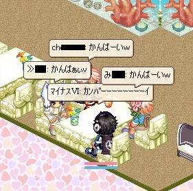 nomikai7-2-11.jpg