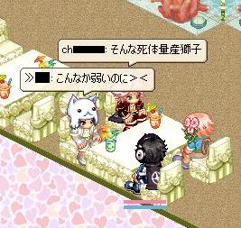 nomikai7-2-12.jpg