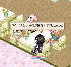 nomikai7-2-13.jpg