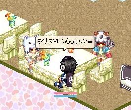nomikai7-2-15.jpg