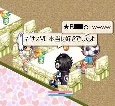 nomikai7-2-17.jpg