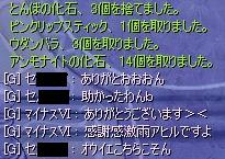 nomikai7-2-2+.jpg