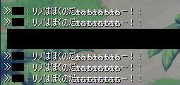 nomikai7-2-23.jpg
