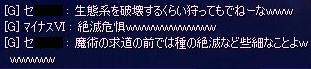 nomikai7-2-4.jpg