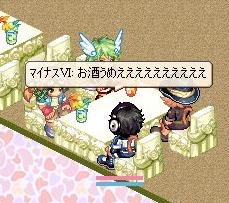 nomikai8-1-11.jpg