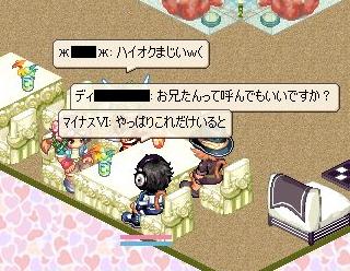 nomikai8-1-12.jpg