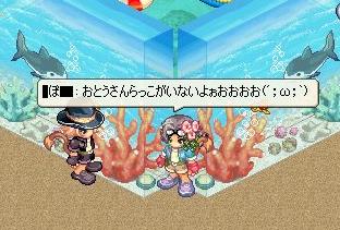 nomikai8-1-16.jpg