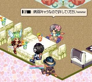 nomikai8-1-17.jpg