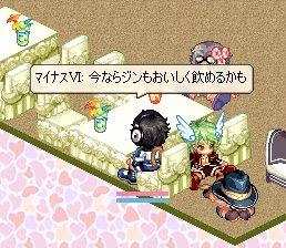 nomikai8-1-18.jpg