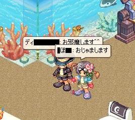 nomikai8-1-2.jpg