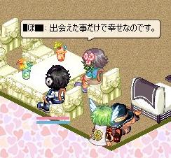 nomikai8-1-24.jpg