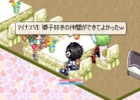 nomikai8-1-26.jpg