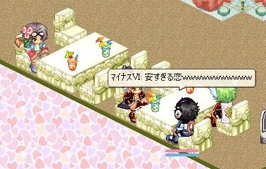 nomikai8-1-29.jpg