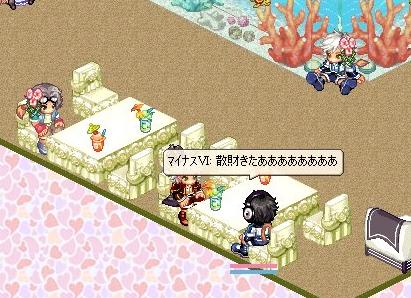 nomikai8-1-31.jpg