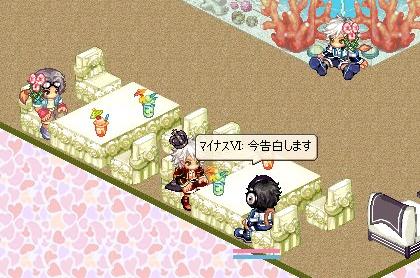 nomikai8-1-32.jpg